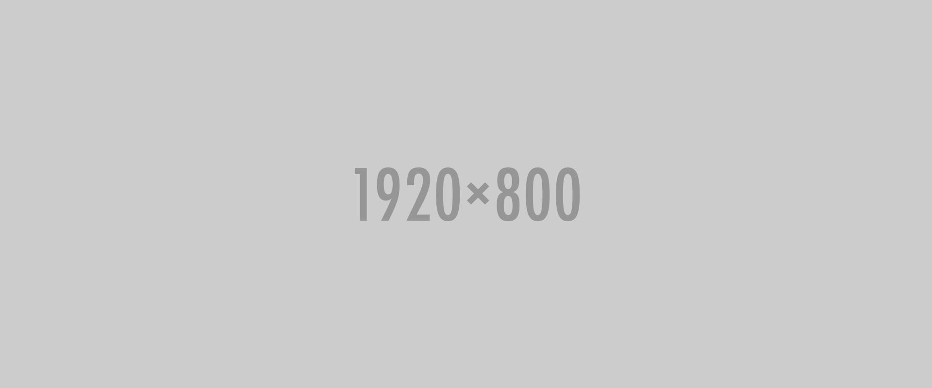 9633ASN-OG